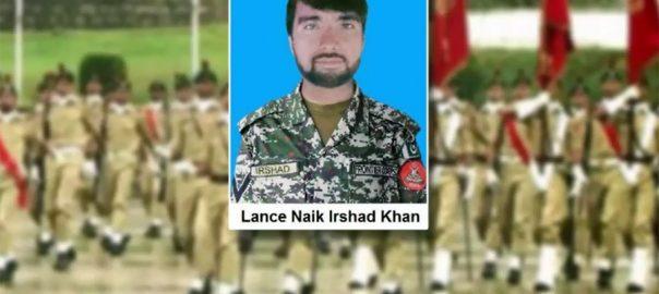 شمالی وزیرستان، دہشت گردوں ، فائرنگ کے تبادلہ ، پاک فوج ، جوان شہید ، آئی ایس پی آ ر ، راولپنڈی ، 92 نیوز