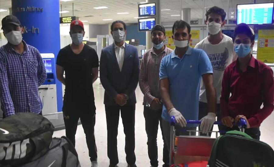 خصوصی پرواز سری لنکا میں محصور 30 سے زائد پاکستانیوں کو لیکر کراچی پہنچ گئی