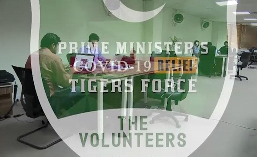 سندھ حکومت کا راشن کی تقسیم کیلئے ٹائیگر فورس کو شامل نہ کرنے کا فیصلہ