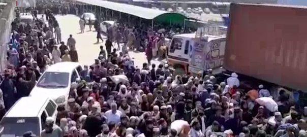افغانستان ، پھنسے ، 426 پاکستانیوں ، طورخم بارڈر ، وطن واپسی ، پشاور ، 92 نیوز