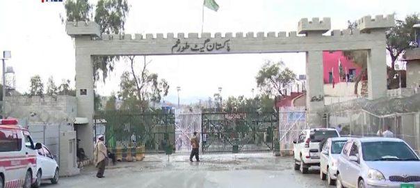پاک افغان طورخم سرحد ، آج ، 3 دن ، کھولی جائے گی ، پشاور ، 92 نیوز