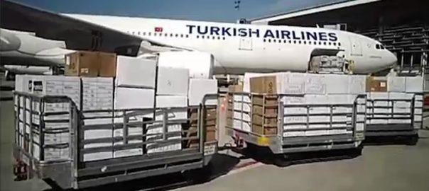 ترکی ، جانب ، پاکستان ، ڈاکٹروں ، حفاظتی اشیا ، عطیہ