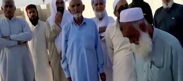 سعودی عرب ، پھنسے ، سیکڑوں پاکستانی عمرہ زائرین ، مشکلات کا شکار ، اسلام آباد ، 92 نیوز