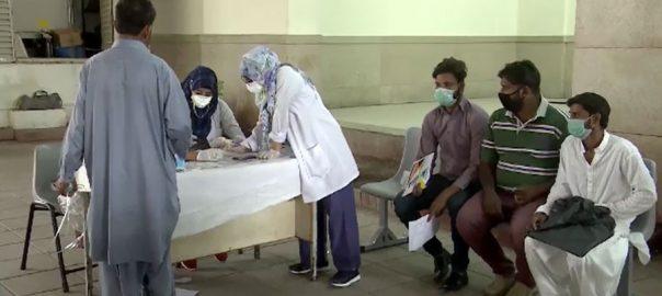 بلوچستان ، ینگ ڈاکٹرز ایسوسی ایشن ، حفاظتی کٹس ، طبی آلات ، عدم فراہمی ، سراپا احتجاج ، کوئٹہ ، 92 نیوز