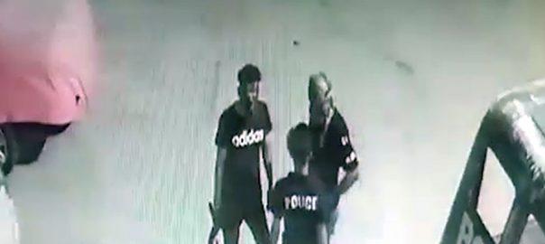 CTD criminals