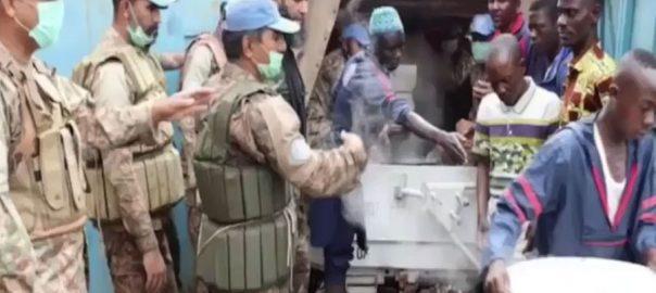 اقوام متحدہ ، پاکستانی امن کاوشوں، انسانی ہمدردی ، سرگرمیوں ، اعتراف