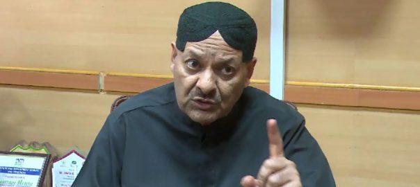 ڈی جی ہیلتھ بلوچستان ، ایس اوپیز ، عملدرآمد ، اظہارتشویش ، کوئٹہ ، 92 نیوز