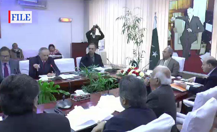 مشیر خزانہ حفیظ شیخ کی زیر صدارت اقتصادی رابطہ کمیٹی کا اجلاس آج ہو گا
