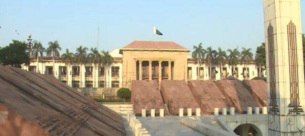 پنجاب حکومت ، لاک ڈاؤن ، 31 مئی تک توسیع ، نوٹیفکیشن جاری ، لاہور ، 92 نیوز