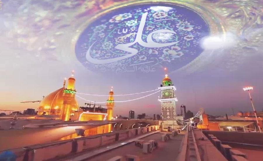 حضرت علی کرم اللہ وجہہ الکریم کا یوم شہادت آج منایا جارہا ہے