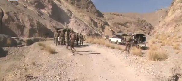 بلوچستان ، دہشتگردی ، مختلف واقعات ، پاک فوج ، 7 جری جوان ، شہید