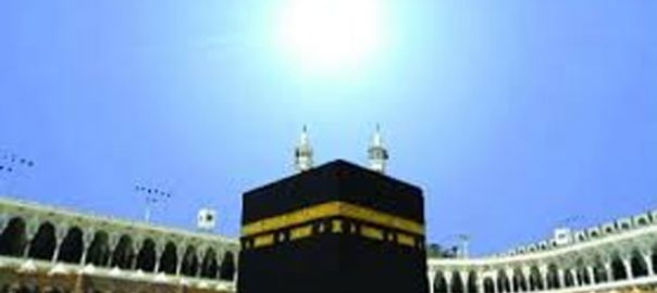 آج ، سورج ، خانہ کعبہ ، عین اوپر ، مسلمانوں ، قبلے ، سمت کا تعین ، ریاض ، 92 نیوز