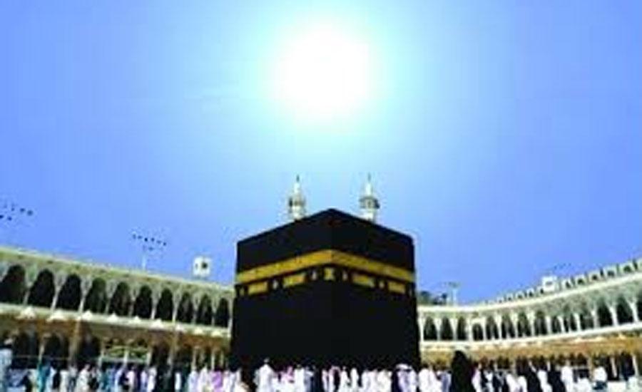 آج سورج خانہ کعبہ کے عین اوپر تھا، مسلمانوں نے قبلے کی سمت کا تعین کرلیا