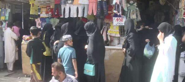 کراچی ، سیل ، مختلف ، مارکیٹیں ، کھول