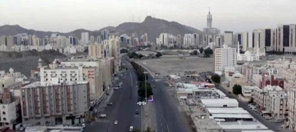 KSA Saudia Arabia