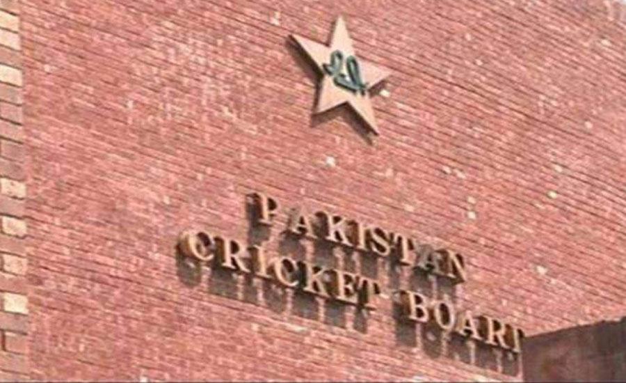 پاکستان کرکٹ بورڈ کا احسن اقدام ، اپنے ملازمین کیلئے امدادی پیکیج کا اعلان