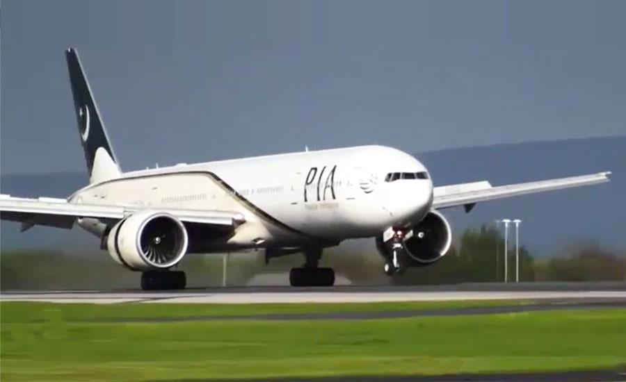 سعودی عرب اور یو اے ای میں پھنسے پاکستانیوں کی واپسی کیلئے خصوصی فضائی آپریشن ترتیب