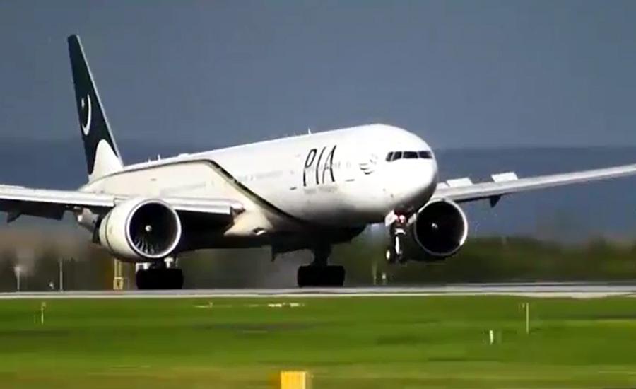 پی آئی اے نے پاکستان میں پھنسے مزید 415 جرمن شہری فرینکفرٹ پہنچا دئیے