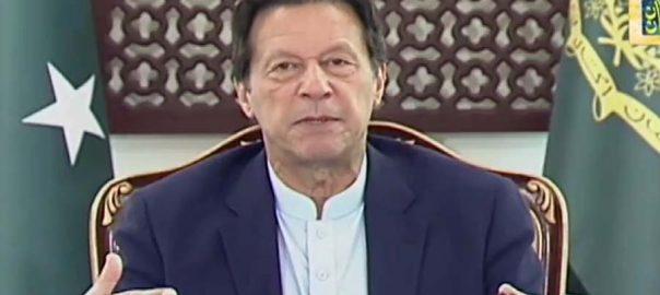 PM iman khan live