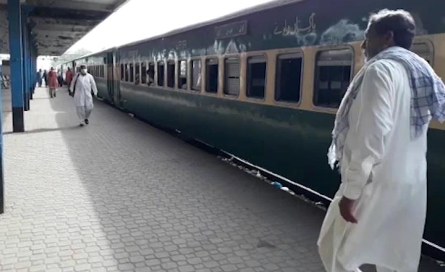 پاکستان ریلوے مالی سال 2019-20 میں آمدنی کا حکومتی ہدف حاصل کرنے میں ناکام ، ذرائع