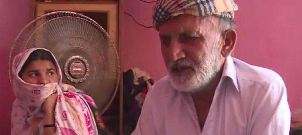 Rikshaw Driver Nawaz