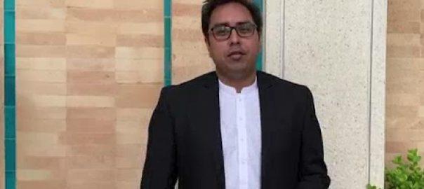 Shahbaz gill