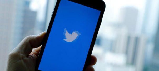 ٹویٹر ، ملازمین ، ہمیشہ ، گھر ، کام ، اجازت ، کمپنی