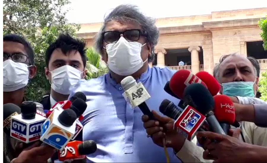سانحہ بلدیہ کی جے آئی ٹی رپورٹ پبلک نہ کرنیکا معاملہ ، چیف سیکرٹری سندھ کیخلاف درخواست دائر