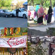 کورونا ، تفریح گاہوں ، بندش ، عید ، مزہ خراب ، اسلام آباد ، 92 نیوز