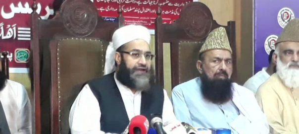 پاکستان علما کونسل ، شام ، حضرت عمر بن عبدالعزیزؒ ، قبر ، بےحرمتی ، مذمت