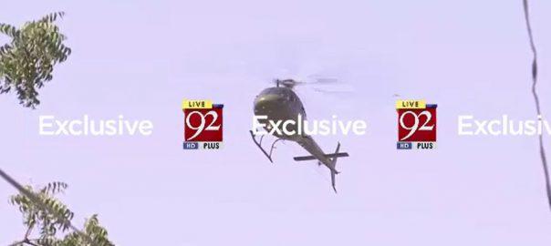 طیارہ حادثہ ، راولپنڈی ، آرمی اربن سرچ اینڈ ریسکیو ٹیم ، کراچی روانہ ، 92 نیوز