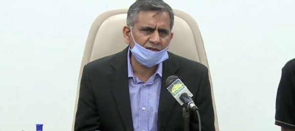ریسکیو آپریشن ، 2 سے 3 دن ، سی ای او پی آئی اے ارشد ملک ، لاہور ، 92 نیوز
