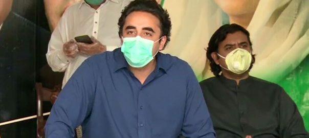 بلاول بھٹو ، وفاق ، شعبہ صحت کو تحفظ ، ریلیف ، مطالبہ ، نرسز کے عالمی دن ، پریس کانفرنس ، کراچی ، 92 نیوز