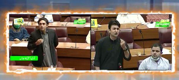 کورونا ، قومی اسمبلی اجلاس ، متنازعہ ، حکومت ، اپوزیشن ، ایک دوسرے پر تنقید ، اسلام آباد