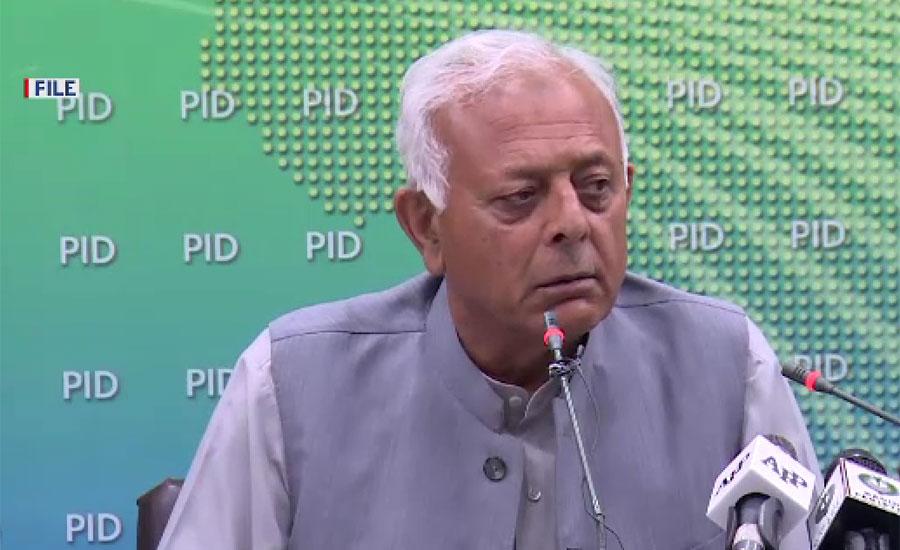 نیب نے وفاقی وزیر غلام سرور اور اہل خانہ کی جائیداد کی تفصیلات طلب کر لیں