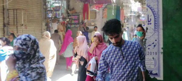 لاک ڈاؤن ، خلاف ورزی ، چونگی امرسدھو بازار ، 58 دکانیں سیل ، لاہور ، 92 نیوز