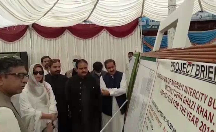 وزیراعلیٰ پنجاب نے ڈیرہ غازی خان میں جدید ترین بس ٹرمینل کے منصوبے کا سنگ بنیاد رکھ دیا
