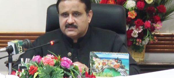 وزیراعلیٰ ، سردار عثمان بزدار ، جنوبی پنجاب ، ڈیرے، ڈیرہ غازی خان ، منصوبوں ، سنگ بنیاد