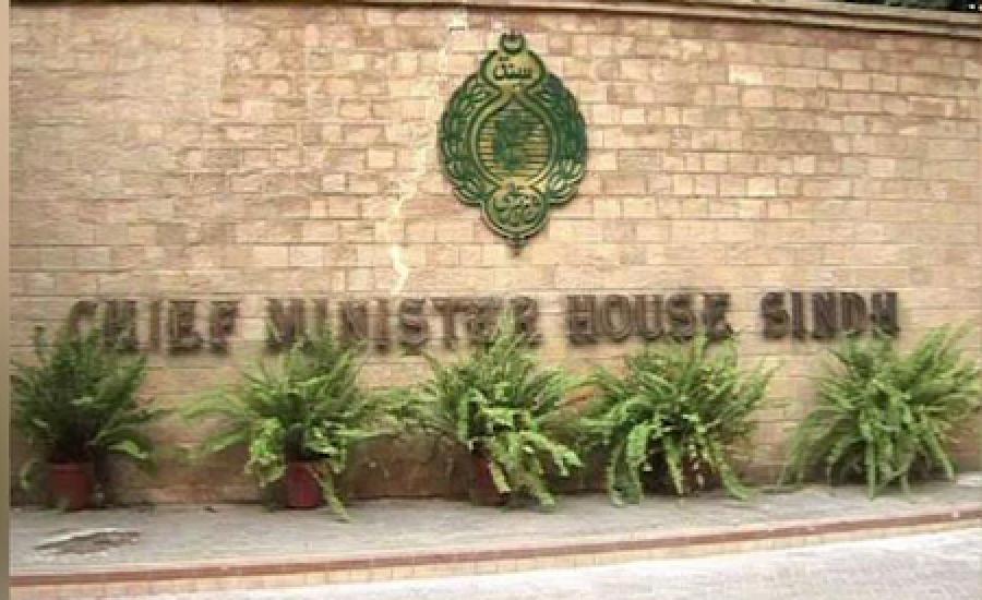 وزیر اعلیٰ ہاؤس سندھ کے 5 ملازمین کا کورونا ٹیسٹ مثبت آگیا