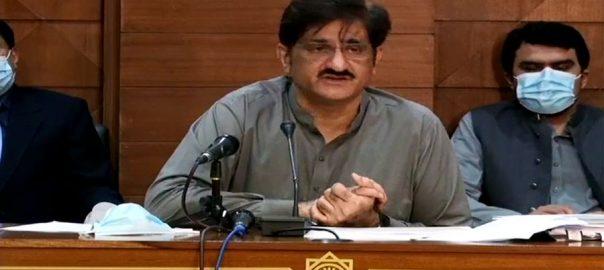 وزیراعلیٰ سندھ ، وزیراعظم ، عید سادگی ، منانے ، اعلان ، اپیل ، کراچی ، 92 نیوز