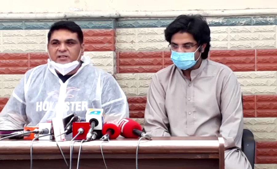 کراچی طیارہ حادثہ، لاشوں کی شناخت کیلئے ڈینٹل انویسٹی گیٹر بھی مصروف