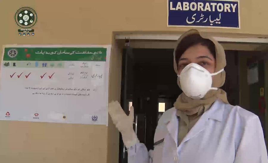 پاک افواج کے شعبہ تعلقات عامہ نے کورونا وبا کیخلاف تربیتی دستاویزی فلم تیار کی