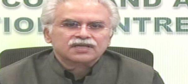 پاکستان ، 6 ، 8 ہفتے ، کورونا وائرس ، دوا ، تیار ، ڈاکٹر ظفر مرزا