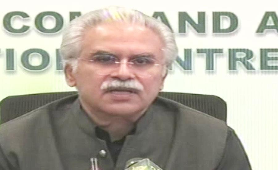 پاکستان 6 سے 8 ہفتے میں کورونا وائرس کی دوا تیار کر لے گا ، ڈاکٹر ظفر مرزا