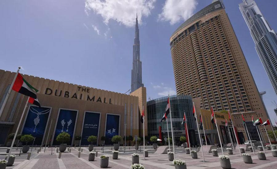 متحدہ عرب امارات میں دنیا کا سب سے بڑا شاپنگ مال دوبارہ کھول دیا گیا