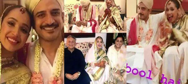 اداکارہ ، ماڈل فریال محمود ، دانیال راحیل ، شادی کرلی ، لاہور ، 92 نیوز