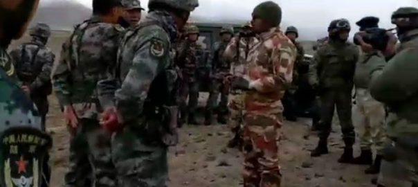بھارت ، نیپال ، چینی ، فورسز ، سینگ ، لڑانے ، کوشش