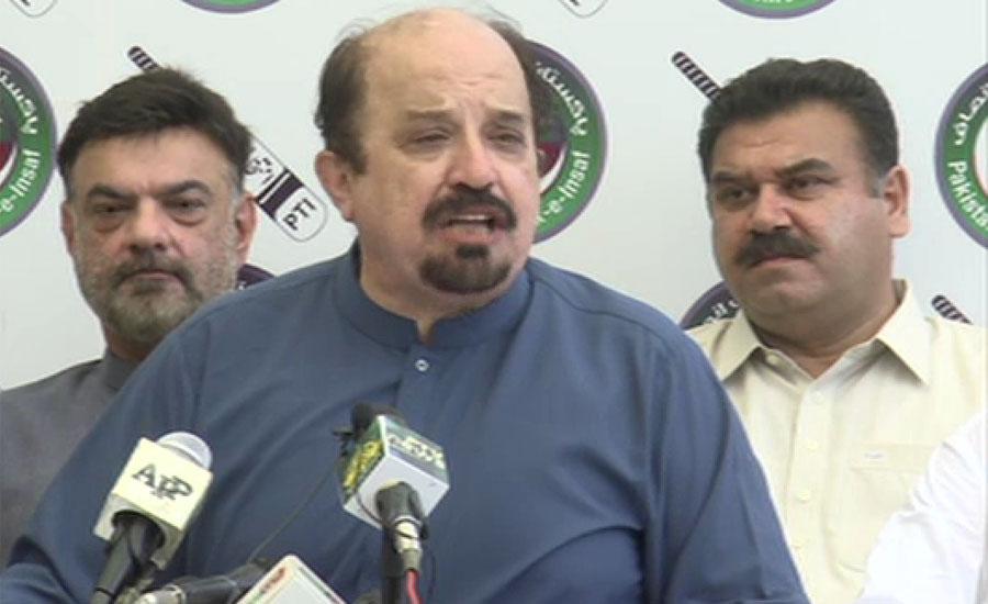وزیراعظم سندھ کیلئے خصوصی شوگر انکوائری کمیٹی تشکیل دیں ، فردوس شمیم نقوی