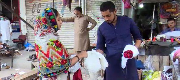 فیصل آباد ، خواتین ، عید ملبوسات ، میچنگ ، دوپٹے رنگائی ، مارکیٹ پہنچ گئیں ، 92 نیوز