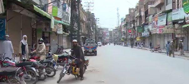 خیبرپختونخوا حکومت ، کورونا لاک ڈاؤن ، نرمی ، پشاور ، 92 نیوز